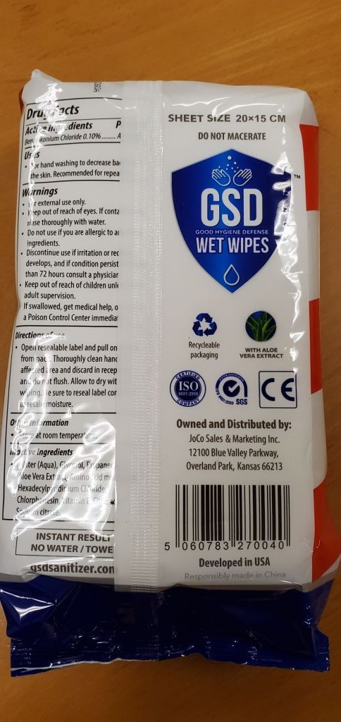 40871 - GSD 80ct Antibacterial wet wipes USA